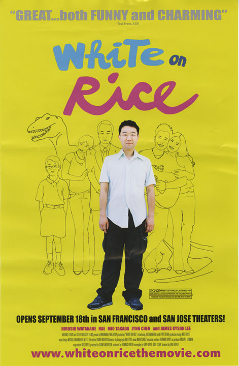 Image of Promotional Poster for Dave Boyle's _White on Rice_